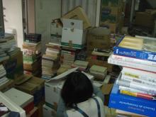 佐伯書店 店長のひとりごと (多摩市古本屋)