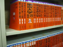 古本 買取の事なら、多摩市永山の古本屋 佐伯書店