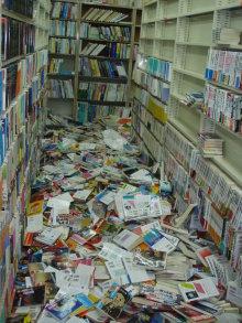 古本 買取の事なら、多摩市の古本屋 佐伯書店